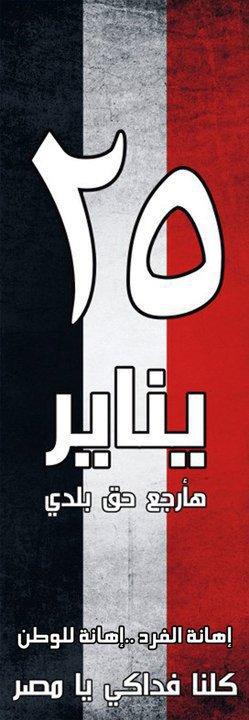 ac9e2113a معضلات المجتمع المصري | أنا الشعب | الصفحة 7